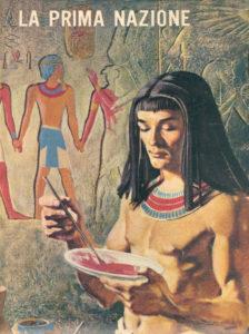 Porciani Egizi